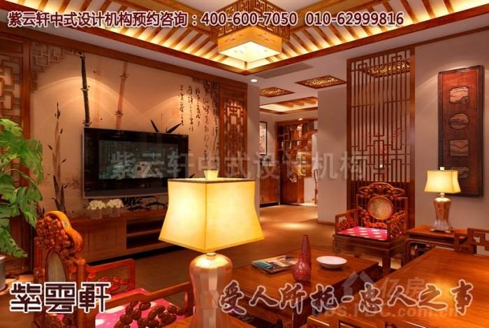 简约中式风格家装客厅设计装修效果图图片