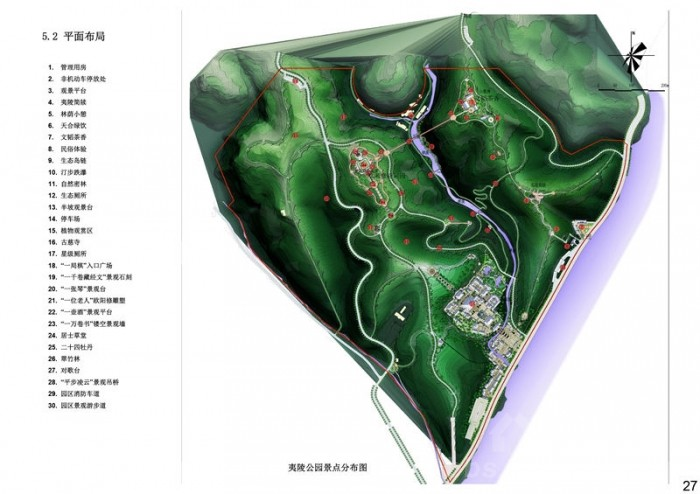 夷陵森林公园位于丁家坝桥头,该项目占地89公顷,是集森林休闲、森林健身、佛教文化于一体的市民休闲公园,是宜昌城区又一处城市绿肺和生态氧吧。公园规划建设入园广场、滨水绿地、游园栈道、奇石游园、观景平台以及配套设施,同时对植被进行改造升级。一期工程计划投资1000万元,完成2000平方米诗韵广场、4万平方米沿河绿化、1.