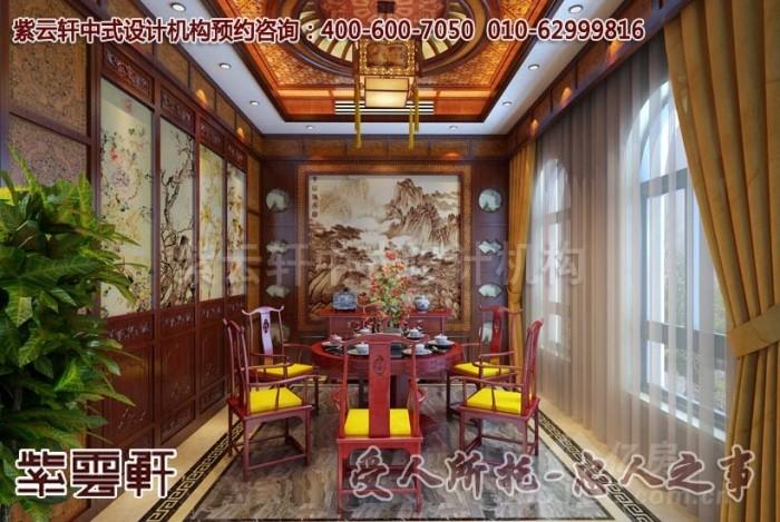 014最新古典别墅中式装修设计案例效果图赏析