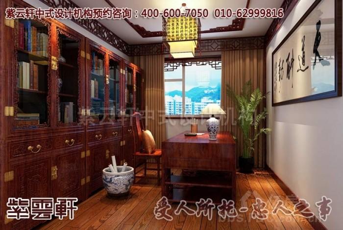 中式装修风格精品住宅装修设计独具匠心地将中国风融入家装中,再加上娇艳的荷花图与生动的仙鹤图活色生香,古朴的陈设、晶莹透亮落地大玻璃使整个空间瞬间浸润心怀、温暖心灵。仿若室内荡漾着一种如兰的静雅,一种如莲的婉约,更带着一种浓郁的生活气息,美艳的环境让人陶醉。下面请欣赏紫云轩中式设计机构中式装修风格精品住宅装修案例图。