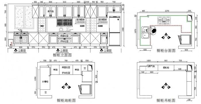 橱柜设计图的设计图如下,大致看起来没啥问题,但是设计师