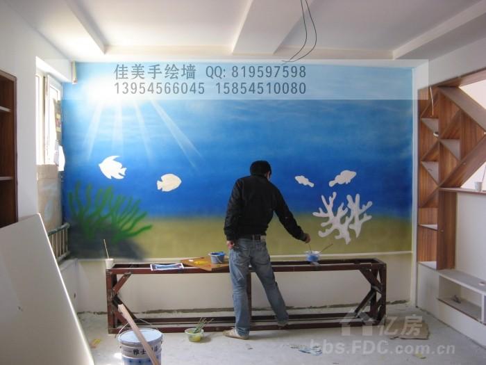 手绘墙画-完善家的美-装修选材-亿房论坛