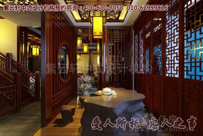 紫云轩现代中式茶楼装修效果图大全2013图片