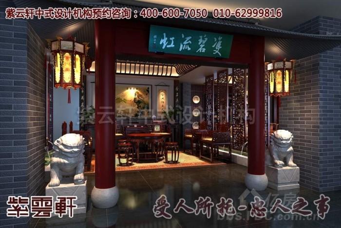 意韵的红木家具店面展厅中式装修效果图赏析