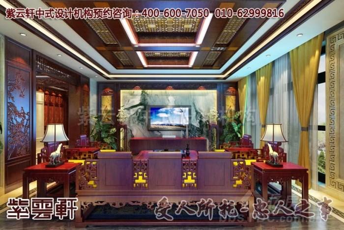 现代中式风格客厅装修效果图大全2013图片