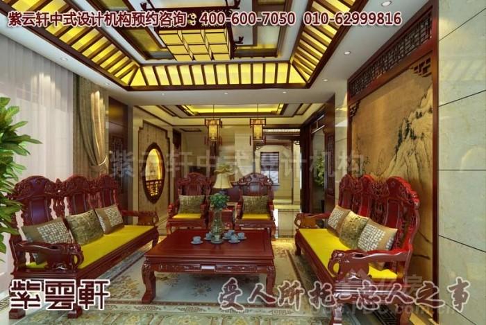 现代中式装修效果图赏析:现代中式风格是将传统的中式风格融入现代的生活,简洁明快的线条及耐人寻味的古典美,古色古香、细琢精雕的中式风格是高贵的象征,亲近自然、朴实、简单却内藏丰富意涵。下面就和紫云轩小编一起来欣赏一下现代中式客厅装修效果图吧。  别墅的客厅,以红 黄 白三种色系为主色调,相互辉映,营造出温和的气息;方凳茶几,以精雕花纹装饰,既体现了工匠的雕琢的奇异技能,又凸显了主人的高端奢华。  别墅客厅现代中式风格设计:在客厅之中彰显着一种大气之美。落地窗纱,美观典雅,而且有一种婉约朦胧的情调在其中。