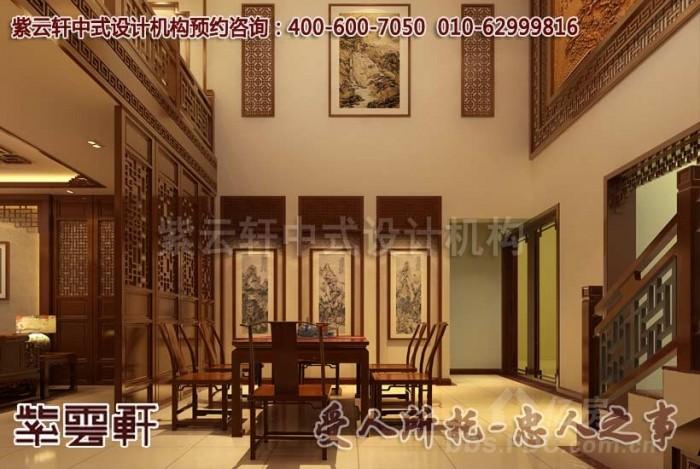 别墅简约中式装修效果图_古朴雅致中的传统风情