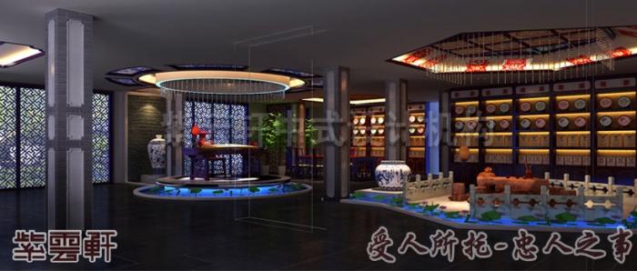中式风格办公室休闲区设计效果图