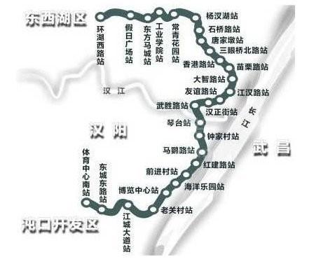 武汉地铁6号线1期线路规划图图片