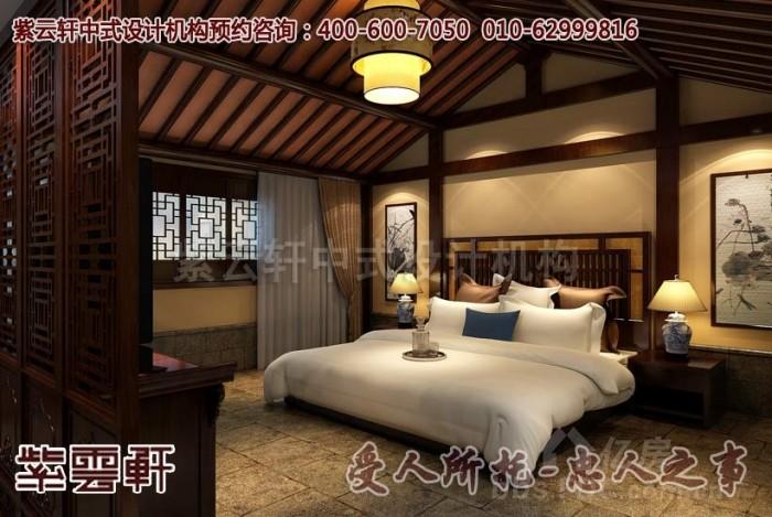 紫云轩酒店中式装修效果图大全2014图片