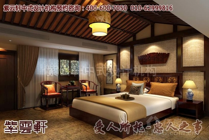 紫云軒酒店中式裝修效果圖大全2014圖片