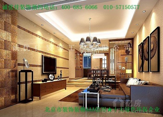 四款小户型客厅装修设计效果图欣赏
