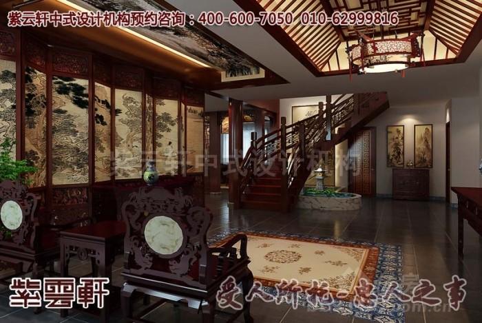 别墅古典中式装修效果图案例