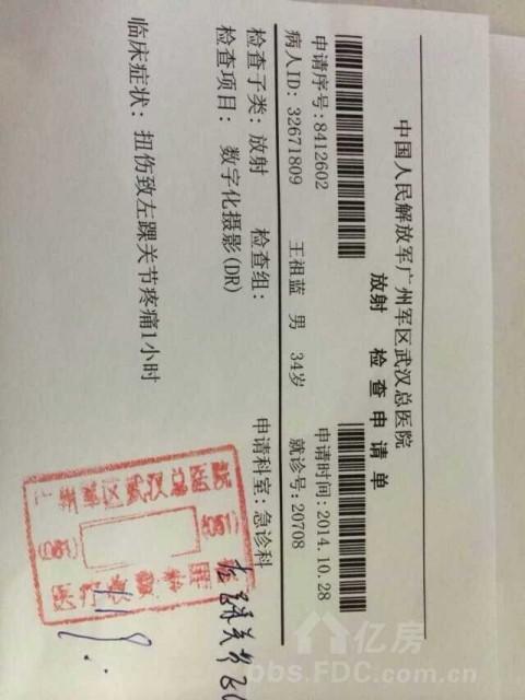 王祖蓝/QQ图片20141028084303.jpg...