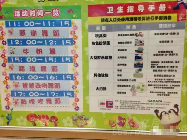 溜娃宝地|武汉新兴室内儿童乐园大盘点.-亲子乐园-亿