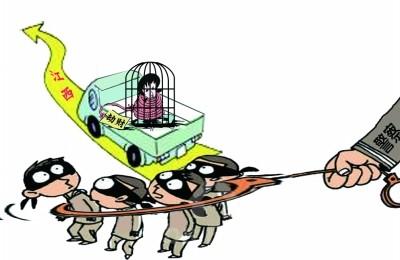 动漫 卡通 漫画 设计 矢量 矢量图 素材 头像 400_260