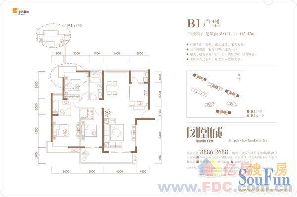 农村三房一厅三层楼设计图
