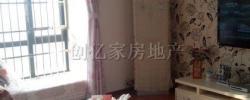 武昌区 徐东 福星惠誉国际城 3室2厅1卫  120㎡