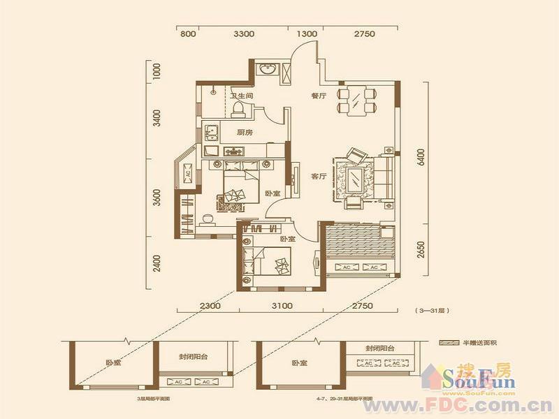丽岛美生 现房出售 紧靠锦绣龙城 直接合同更名 单价7550