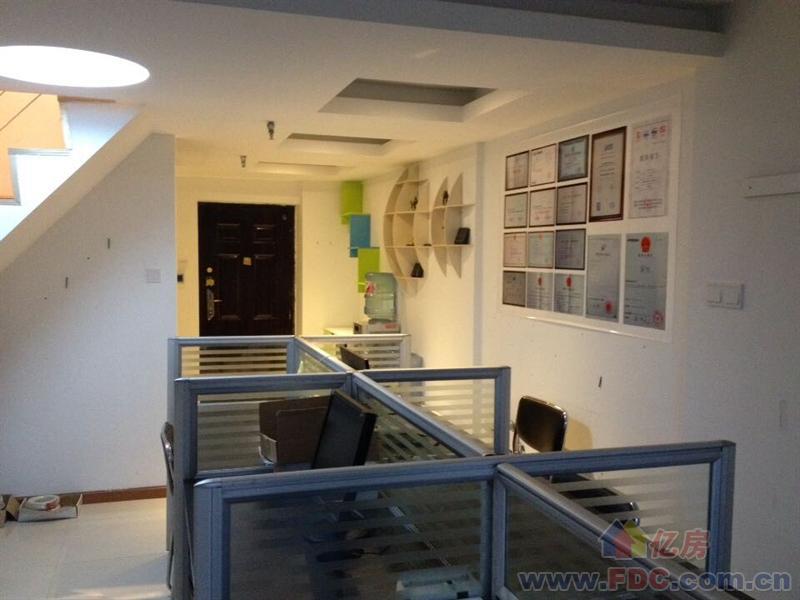 福星惠譽福星城110平精裝修復式寫字樓 可注冊 隨時看房,歡迎您的來電