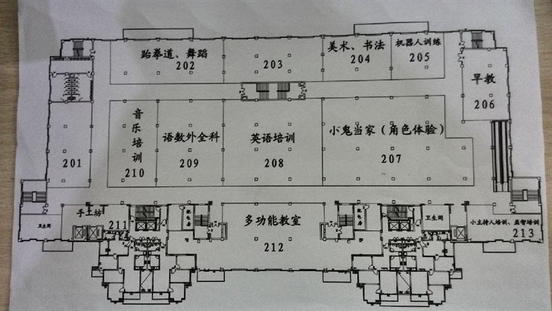180平方出租房屋设计图