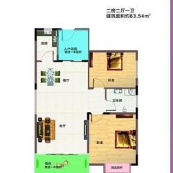 光谷高新区地铁旁新房 首付7万 月供一千二轻松买房