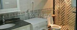 武昌区 徐东 汉飞滨江国际 2室2厅1卫  73㎡
