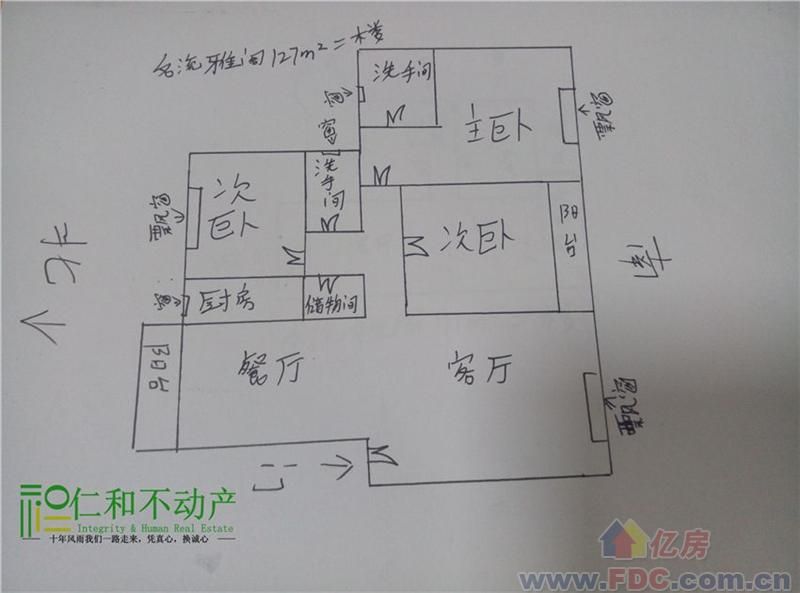电路 电路图 电子 户型 户型图 平面图 原理图 800_593