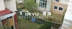 使出洪荒之力找到的一套好房子 289平纯三层独栋别墅400万证两年