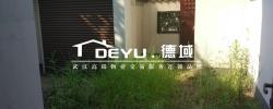 盘龙湾桂苑最便宜的联排238平218万带125平朝南大花园