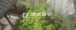 闪耀紫荆城 中国院子半山墅占地800平独栋520万 一线瞰全湖景