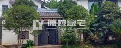享受大自然的恩赐吧 中国院子一线临湖独栋320平520万证满2年