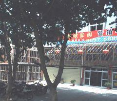 锦绣家园低层大两房