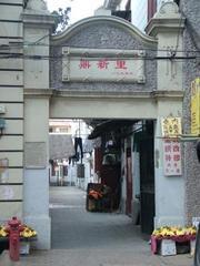 吉庆街社区
