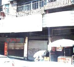 车站路银行宿舍