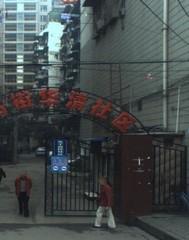 华清社区对一元路小学,武汉江岸区三阳路三阳路轻轨车站附近(华清园隔壁)二手房2室 - 亿房网