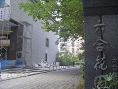 六合社区4楼,武汉江岸区永清中山大道1446号(二中七一中学六合路上)二手房1室 - 亿房网
