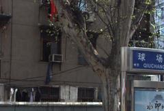 江岸区 台北香港路 球场花园 2室2厅1卫 84.06㎡