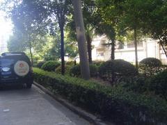 台北街税务局宿舍