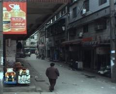 花桥街解放社区
