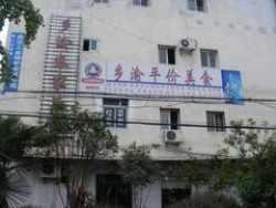 硚口区 宗关 长江电源厂宿舍 1室2厅1卫 61㎡
