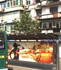 雅居苑 顶楼有搭盖40多平老证诚心出售,武汉汉阳区鹦鹉洲片鹦鹉大道瓜堤二手房2室 - 亿房网