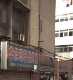 武昌区千家街社区2室1厅47㎡豪装