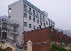 扬子江牛奶公司宿舍