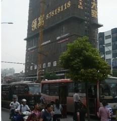 楚河汉街旁 中北领寓小复式 75平米居家投资首选
