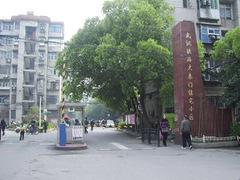 武昌区大东门铁路小区 3室1厅1卫 108㎡(130平+30平院)