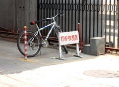 傅家坡机械化宿舍