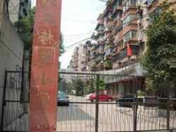 武昌区 丁字桥 梅苑小区 2室1厅1卫 80㎡