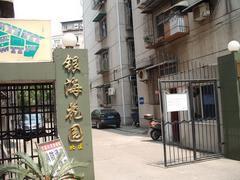 武昌区 中南丁字桥 银海花园 3室1厅1卫 94.2㎡