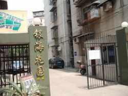 武昌区 丁字桥 银海花园 3室1厅1卫 89.8㎡